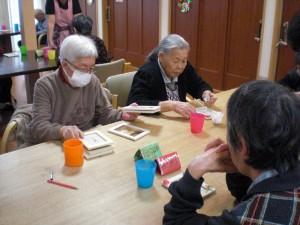 【社会福祉法人彦成福祉会】クリスマス会 (1)